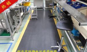 三层耐用型抗疲劳垫地垫