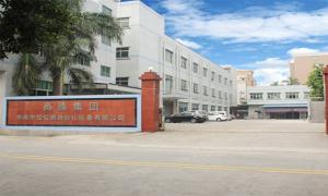 东莞市高臻机械设备有限公司总部