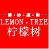 访问西安柠檬树婚纱摄影的企业空间