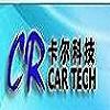 访问卡尔科技的企业空间