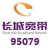 访问深圳长城宽带网上客服的企业空间