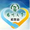 访问扬州大学校友会的企业空间