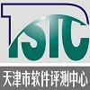 访问天津市软件评测中心的企业空间