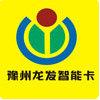 访问郑州豫州龙发智能卡的企业空间