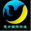 访问惠方国际快递的企业空间