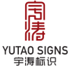 访问沈阳宇涛标识工程有限公司的企业空间