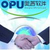 访问奥普软件的企业空间