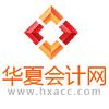 访问华夏网校的企业空间