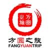 访问太原幸运旅行社广州分公司的企业空间
