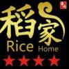 访问稻城家家酒店 新西蓝旅业的企业空间