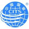 访问中国国旅-北京中国国际旅行社的企业空间