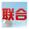 访问深圳联合运通国际货代公司的企业空间