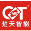 访问楚天制卡下单服务中心的企业空间