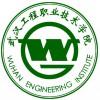 访问武汉工程职业技术学院的企业空间