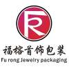 访问福榕首饰包装设计有限公司的企业空间