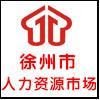 访问徐州市劳动就业管理中心的企业空间