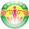 访问晋城妇科医院的企业空间