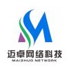 访问迈卓网络客户服务中心的企业空间