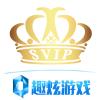 访问【趣炫SVIP】客户服务中心的企业空间