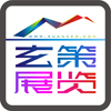 访问上海玄策展览展示制作工厂的企业空间