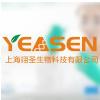 访问上海翊圣生物科技有限公司的企业空间