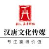 访问汉唐文化传媒的企业空间