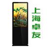 访问上海卓友电子科技有限公司的企业空间