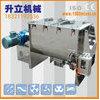 访问上海升立混合机的企业空间
