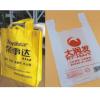 访问亚太纵横手提袋C的企业空间