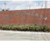 访问上海锦声电声器材有限公司的企业空间