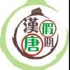 访问汉唐假期-陕西职工国旅上海分社的企业空间