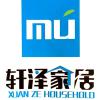 访问上海柯泽工贸嘉善轩泽家居的企业空间