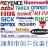 访问深圳市创丰仪器仪表有限公司的企业空间