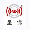 访问广州市呈锦汽车电子有限公司的企业空间