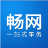 访问四川畅网汽车服务有限公司的企业空间