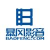 访问北京暴风科技股份有限公司的企业空间