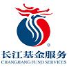 访问长江证券基金服务的企业空间
