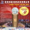 访问嘉兴南电科技的企业空间
