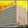 访问潮安九洲医院的企业空间