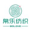 访问杭州帛乐纺织的企业空间