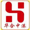 访问华合中港速递专线的企业空间