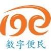 访问北京一九易站电子商务有限公司的企业空间