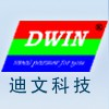 访问北京迪文科技有限公司的企业空间