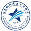 访问西安铁路职业技术学院的企业空间