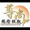 访问广州国际旅行社有限公司中青旅的企业空间