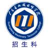 访问广东省机械技师学院的企业空间
