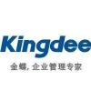 访问漳州金蝶软件有限公司的企业空间