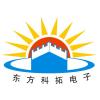 访问东方科拓电子有限公司的企业空间