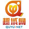 访问趣域网【全球域名注册】的企业空间