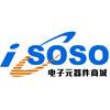 访问深圳市旺年华电子有限公司的企业空间